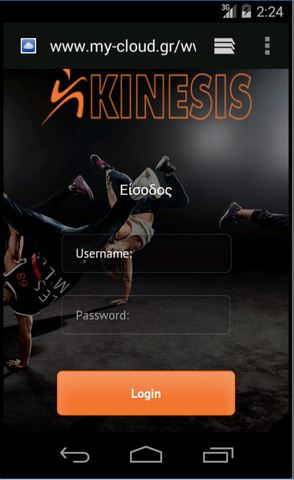 kinesis-gym-wpapp