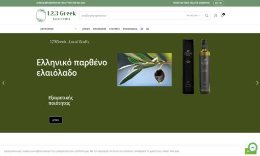123 Greek Local Grafts