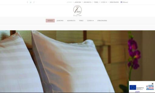 Athos Thea Luxury Rooms