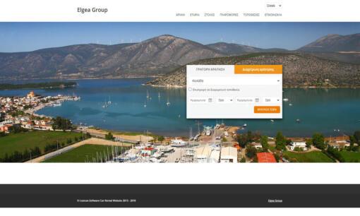 Elgea Group
