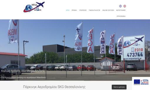 Mega Air Park