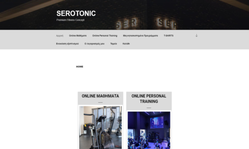 Serotonic